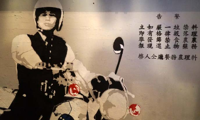 chinese man motorcycle painting