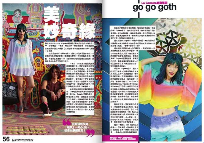 china fashion travel magazine