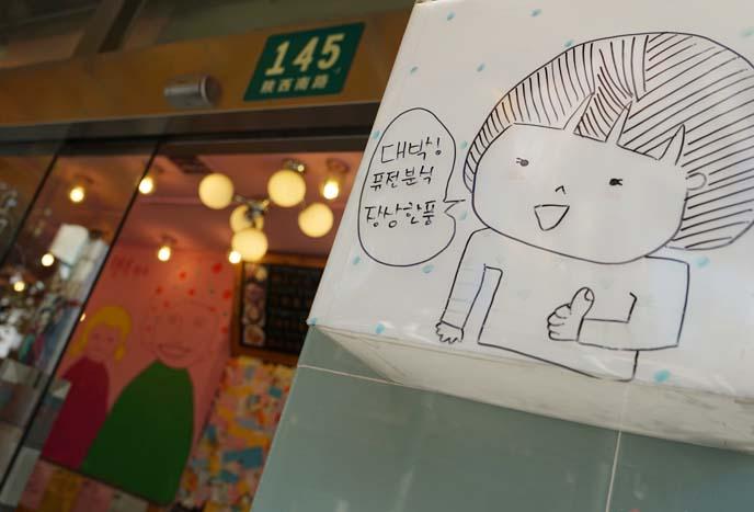 cute china stores