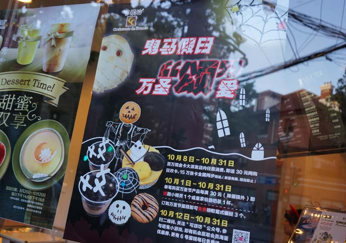 halloween donuts asia