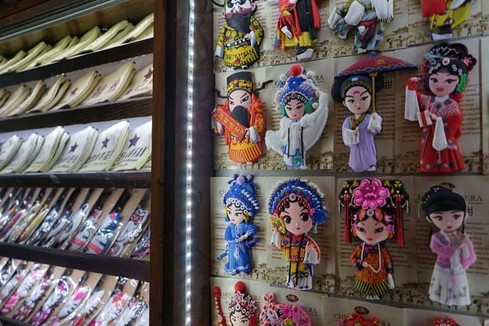xintiandi souvenir shops