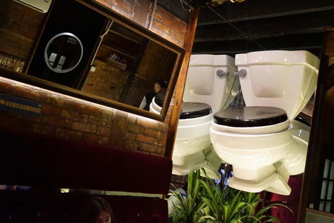big toilet bowl seat