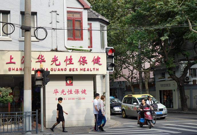 shanghai sex health shop