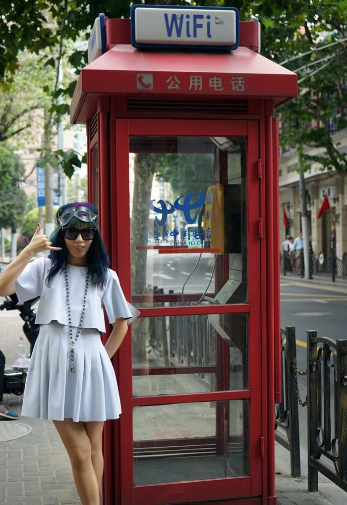 shanghai red telephone booth