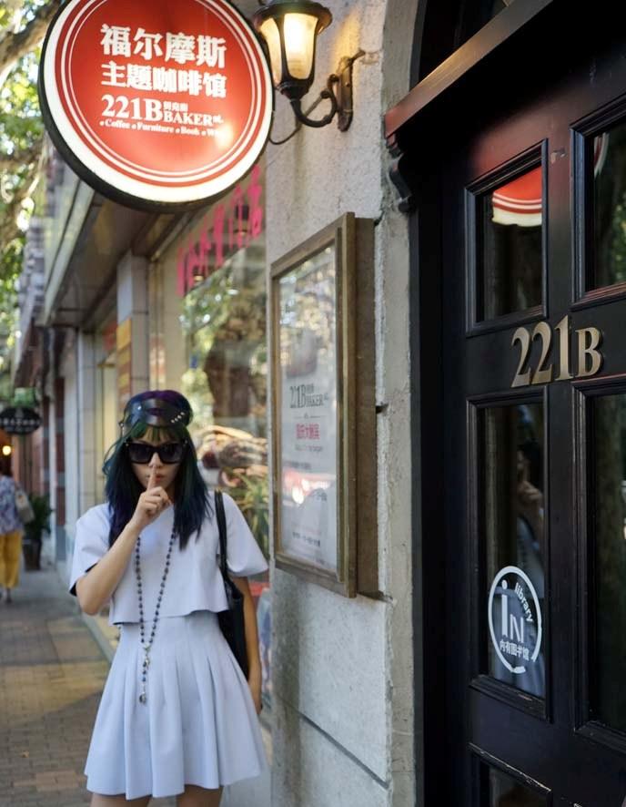 sherlock holmes theme cafe, shanghai french quarter