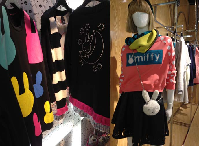 twopercent miffy clothing