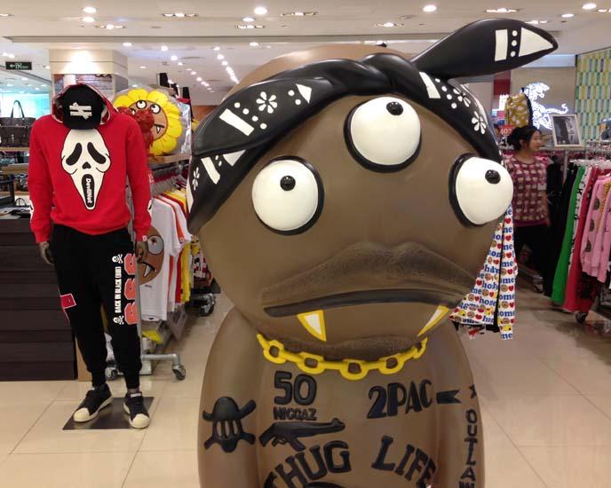 chinese hip hop streetwear