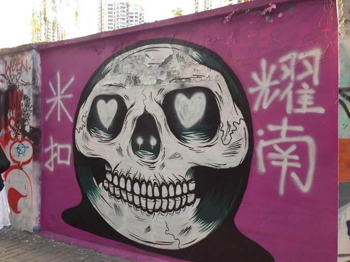 m50 shanghai skull mural