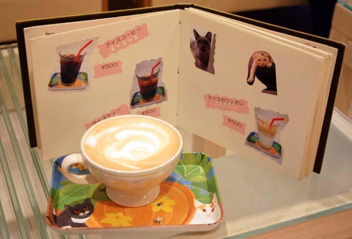 cat cafe menu