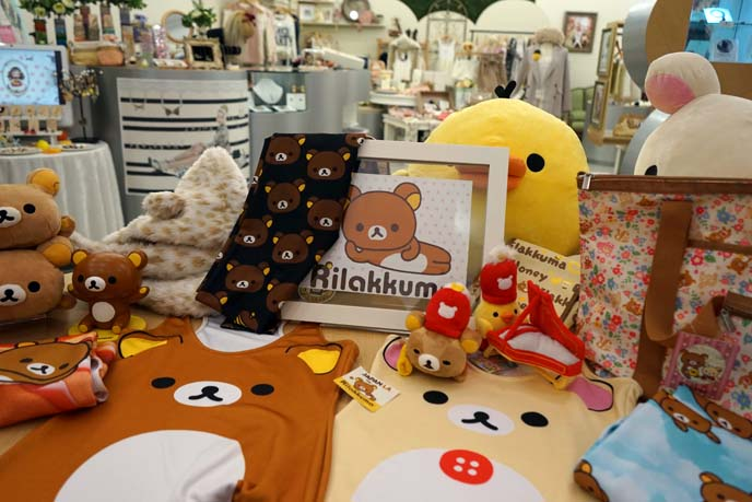 rilakkuma toys, cute japanese mall