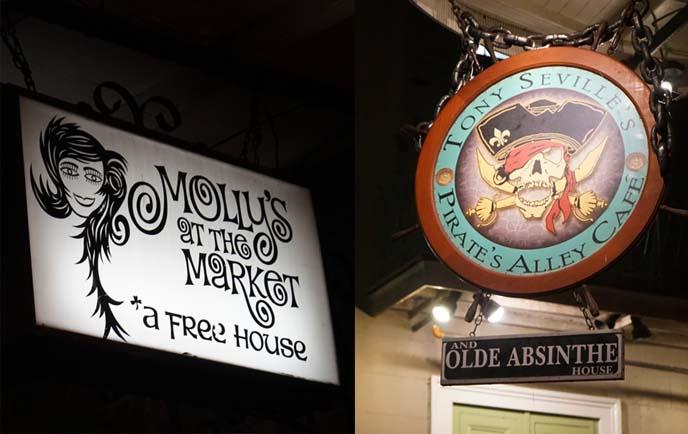 pirate's alley bar, absinthe house