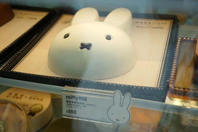 miffy cake 東海堂