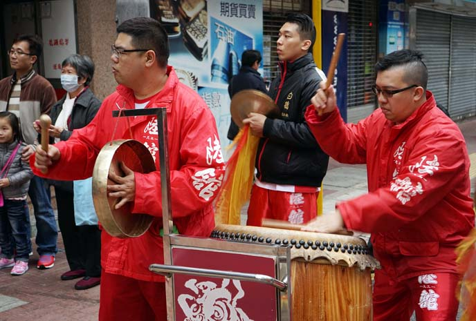 chinese traditional musicians