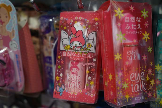 my melody makeup eyelash glue