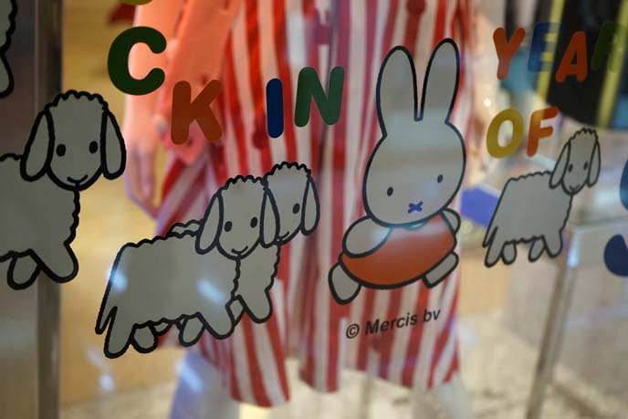 miffy cartoonn, chinese shop