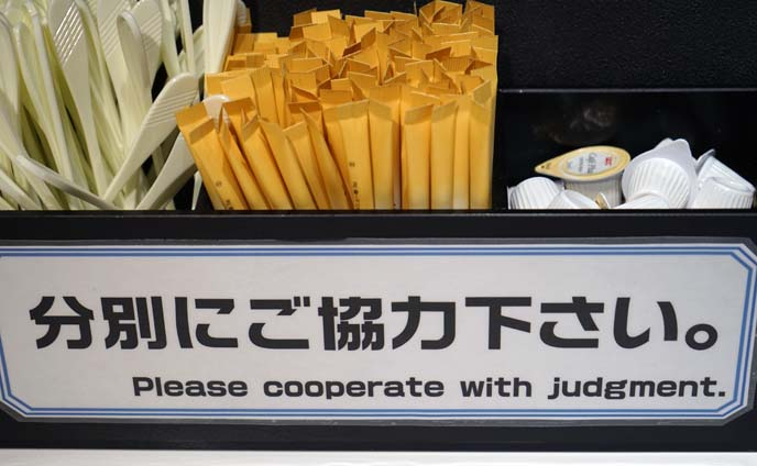 funny japanese english sign
