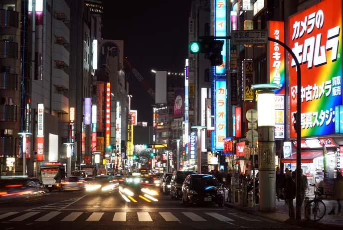 rainbow lights tokyo shibuya