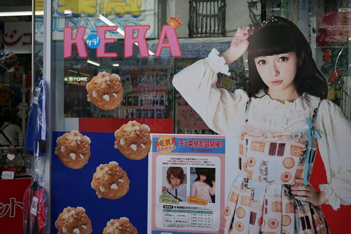 kera magazine lolita dessert dress