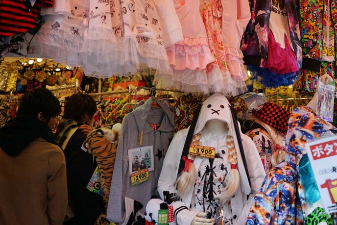 cool harajuku tutus hoodies
