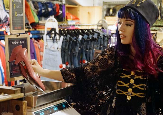 tokyo vintage dresses shop