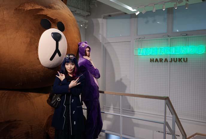 line friends harajuku shop