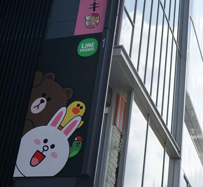 line friends store harajuku tokyo