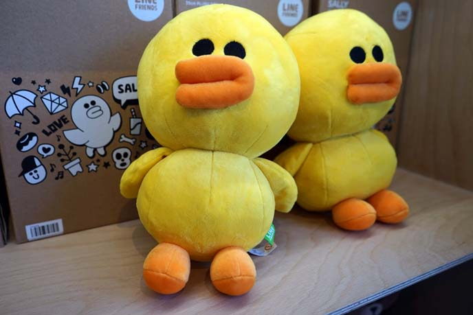 sally the chick, line toy