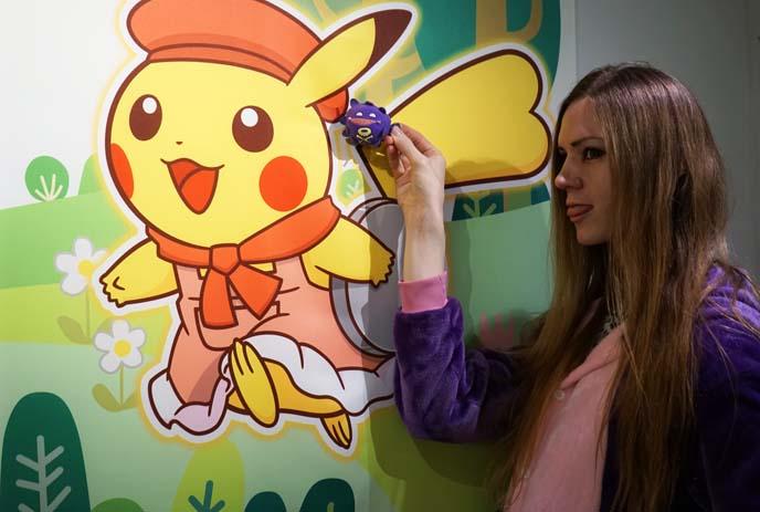 ポケモンセンター pokemon center tokyo