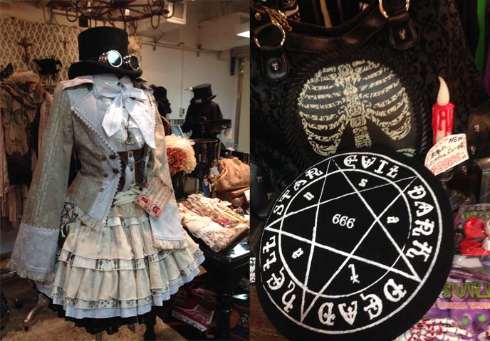 japanese steampunk clothing