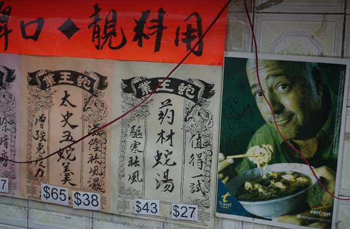 bizarre foods hong kong andrew zimmern