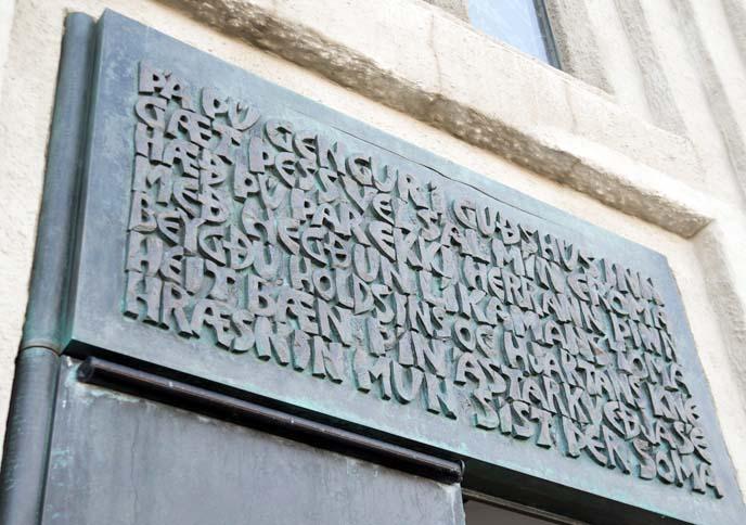 icelandic language writing