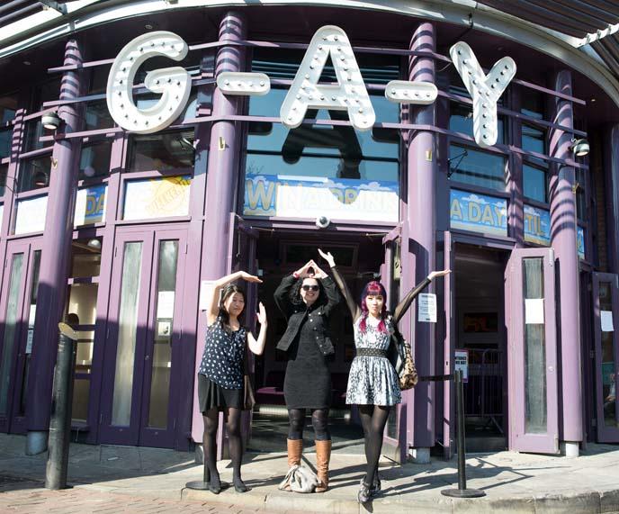 G-A-Y nightclub on Canal Street