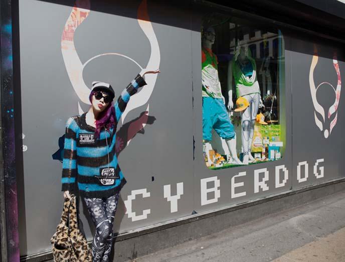 cyberdog store, cyber rave shop