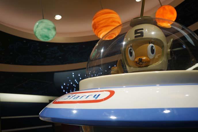 Starry haneda space Planetarium restaurant