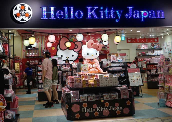 haneda hello kitty shop