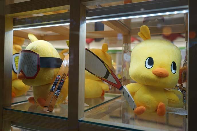 yellow japanese chick character