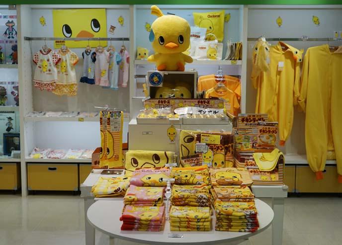 chicken suit costume tokyo