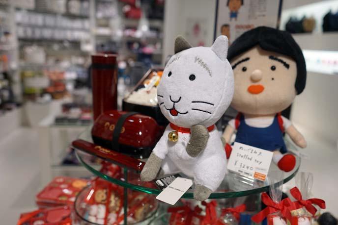 maneki neko stuffed toy