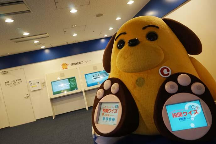 haneda airport dog mascot character