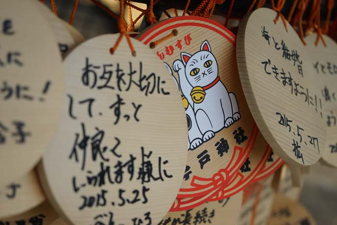 lucky cat prayer plaques
