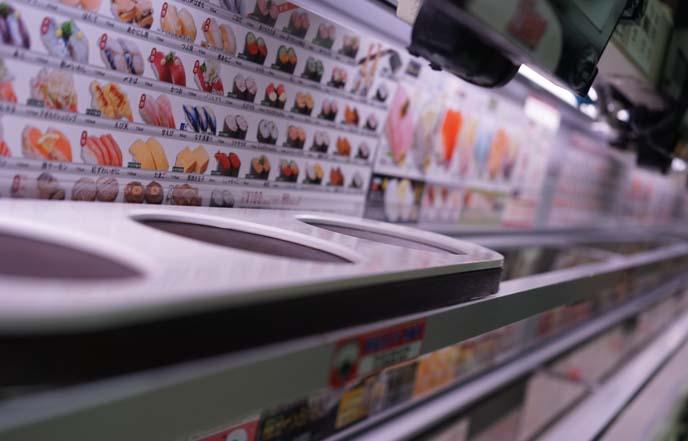 robot automatic sushi, tokyo