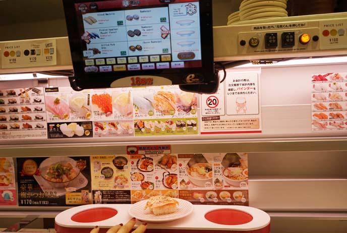 japanese robot sushi restaurant