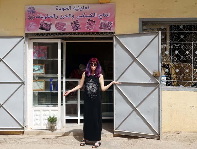 best bakery in fez, morocco