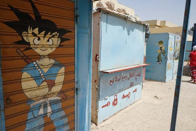 street art, cool weird morocco