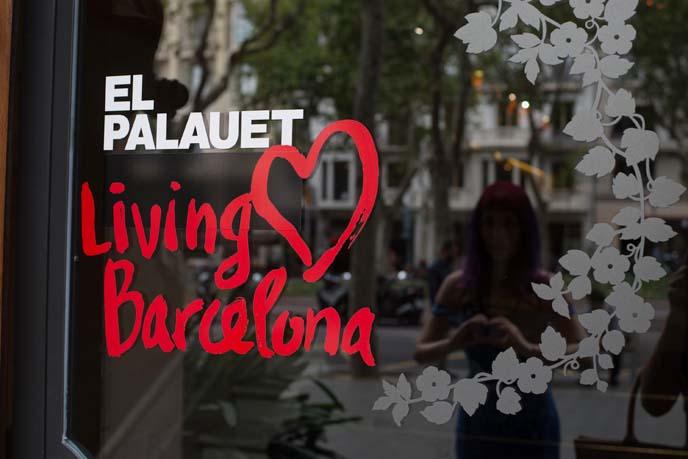el palauet living barcelona entrance