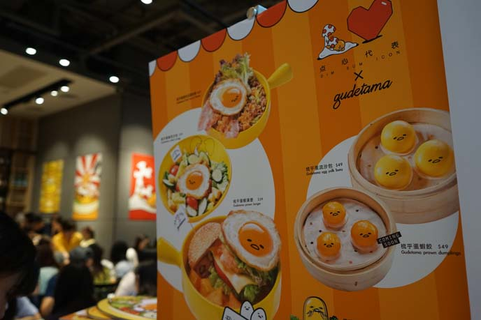 gudetama cafe hong kong