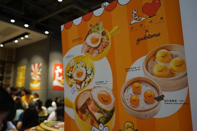 gudetama cafe hong kong