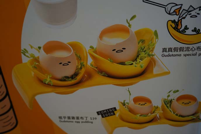 gudetama cafe egg menu food