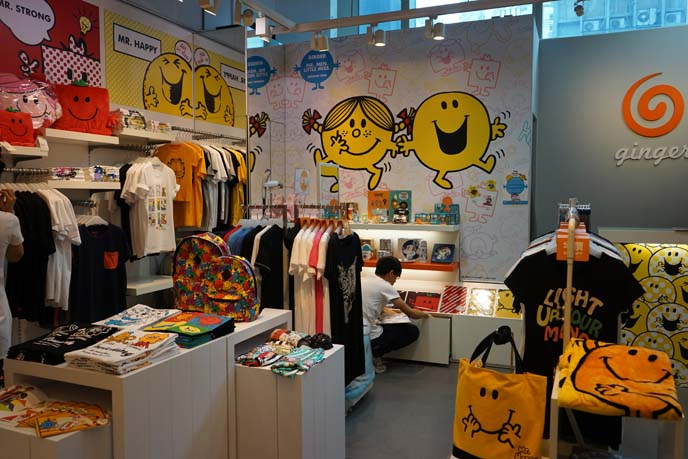mr happy clothing, tshirts