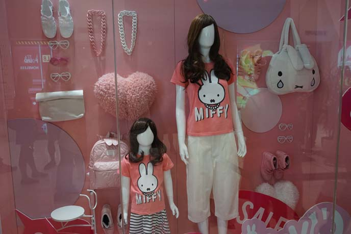 crying miffy, the one hong kong mall
